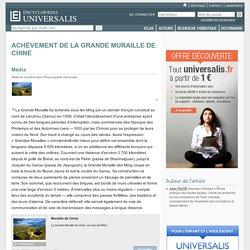 ACHÈVEMENT DE LA GRANDE MURAILLE DE CHINE