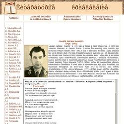 Acheylov