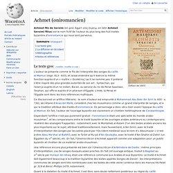 Achmet (oniromancien)