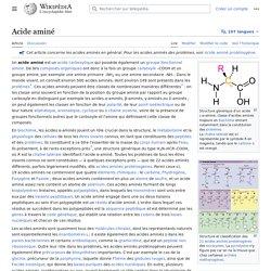 Acide aminé