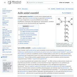Acide aminé essentiel