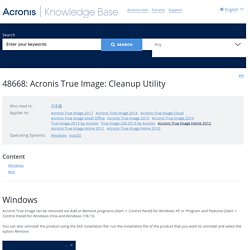 Acronis True Image: Cleanup Utility