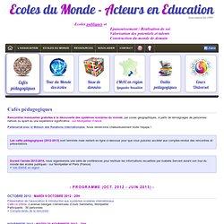 Ecoles du Monde - Acteurs en Education : Cafés pédagogiques