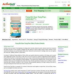 Feng Shi Xiao Tong Wan (Feng Shi Xiao Tong Pian) by ActiveHerb: Chinese Herbs for rheumatic arthritis and rheumatoid arthritis