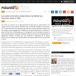 Les cyber-activistes arabes face à la liberté sur Internet made in USA : Nawaat de Tunisie – Tunisia