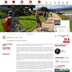Activites Kyoto : Balade en vélo