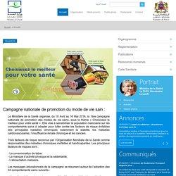 Ministère de la santé marocain