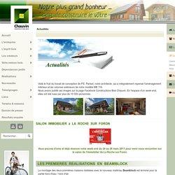 Actualités maison bois ou chalet bois, maison BBC bois, maison bois en kit, autoconstruction
