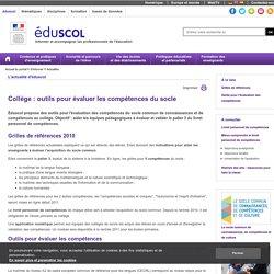 Actualités - Collège : outils pour évaluer les compétences du socle