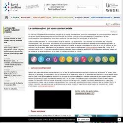 Inpes - Actualités 2013 - La contraception qui vous convient existe