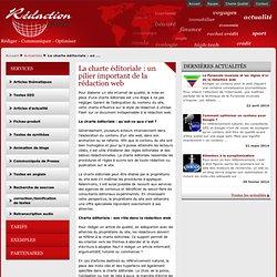 Actualités - La charte éditoriale : un pilier important de la rédaction web