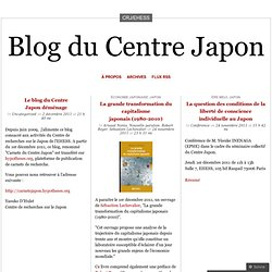Blog du Centre Japon
