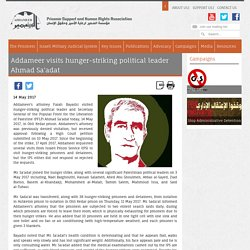 Addameer visits hunger-striking political leader Ahmad Sa'adat