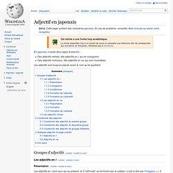 Adjectif en japonais