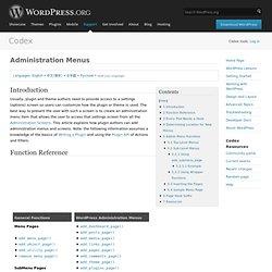 Administration Menus