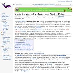 Administration royale en France sous l'Ancien Régime