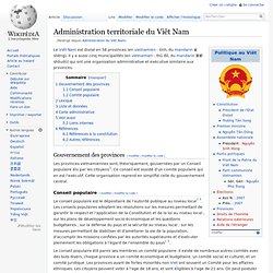 Administration territoriale du Viêt Nam