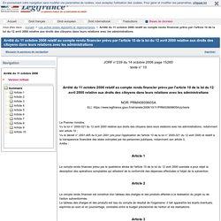 Arrêté du 11 octobre 2006 relatif au compte rendu financier et relations avec les administrations