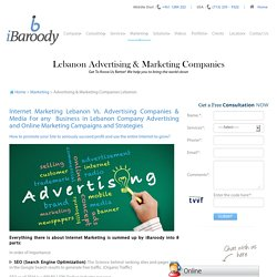 Advertising Companies Lebanon & Marketing Companies