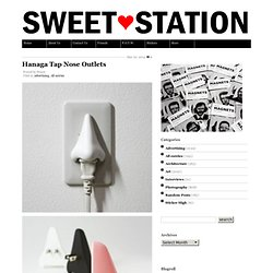 Advertising - Sweet Station