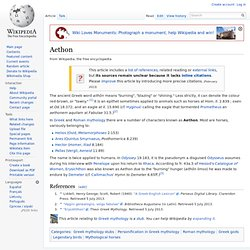 Aethon