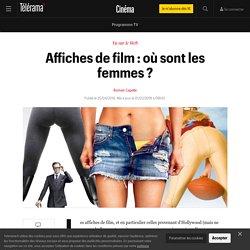 Affiches de film : où sont les femmes ? - Cinéma