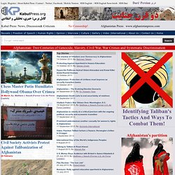 Kabul Press | Afghanistan Press | News, Discussion and Criticism