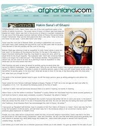 Afghanistan Hakim Sanai