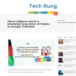 These Afghans wrote a kilometer long letter of thanks to Google Translate