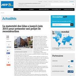 AFP.com