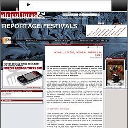 Reportage/festivals - Nouvelle scène, nouveau théâtre au Caire