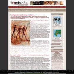 Une sortie d'Afrique il y a 60 000 ans et des multiples depuis 120 000 ans- Hominidés