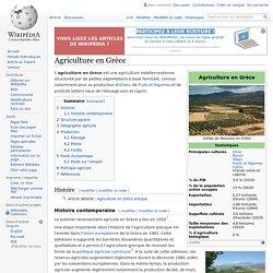 WIKIPEDIA - Agriculture en Grèce.