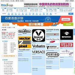 Vector, graphiques vectoriels, bibliothèque de vecteur, AI, EPS vecteur matériel vecteur téléchargement gratuit _ Webmaster