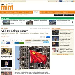AIIB and Chinese strategy
