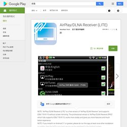 AirPlay/DLNA Receiver (LITE) - Google Play Android 應用程式