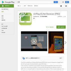AirPlay/DLNA Receiver (PRO) - Google Play Android 應用程式