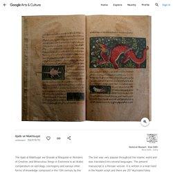 1569-1570. Ajaib-al-Makhluqat - Anonyme.