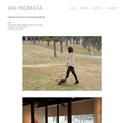 AKI INOMATA Official Site
