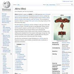 Akira (film)