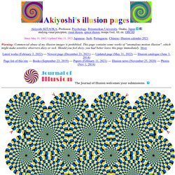 Akiyoshi's illusion pages