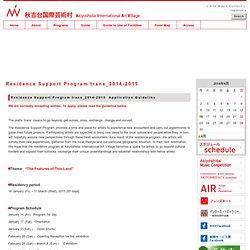 Residence Support Program trans_2014-2015