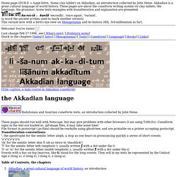 Akkadian language (Babylonian and Assyrian cuneiform texts)