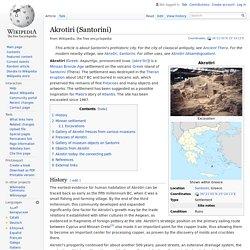 Akrotiri (Santorini)