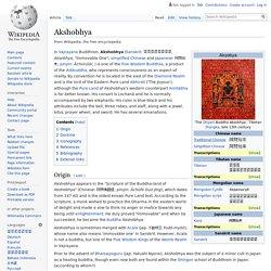 Akshobhya