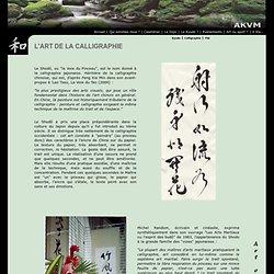 AKVM - L'Art de la Calligraphie