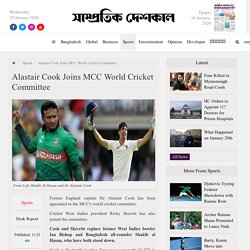 Alastair Cook Replaces Shakib in MCC World Cricket Committee