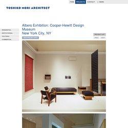 Albers Exhibition: Cooper-Hewitt Design Museum