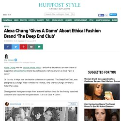 Alexa Chung 'Gives A Damn' About Ethical Fashion Brand 'The Deep End Club'