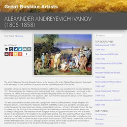 Alexander Andreyevich IVANOV (1806-1858)